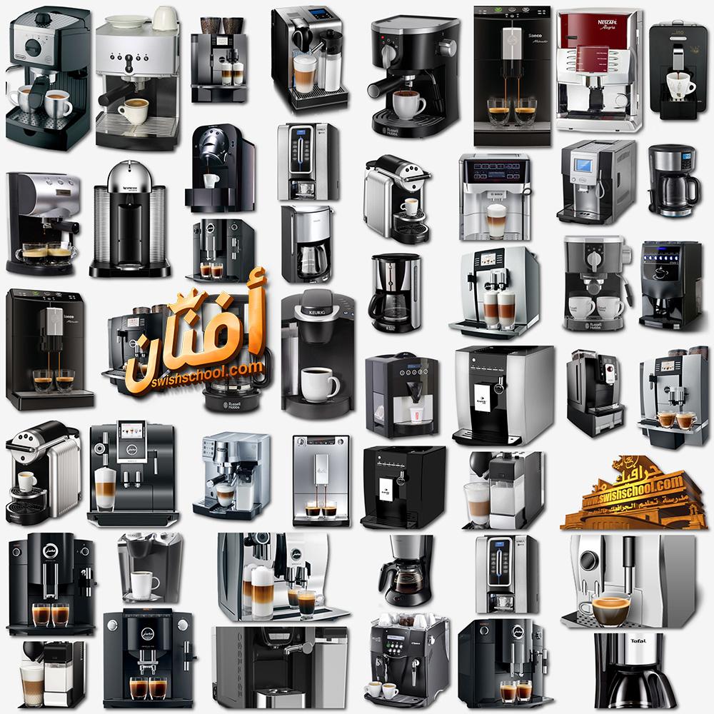 تحميل صور ماكينات عمل القهوه بدون خلفيه عاليه الجوده للتصاميم الدعايه والاعلان png