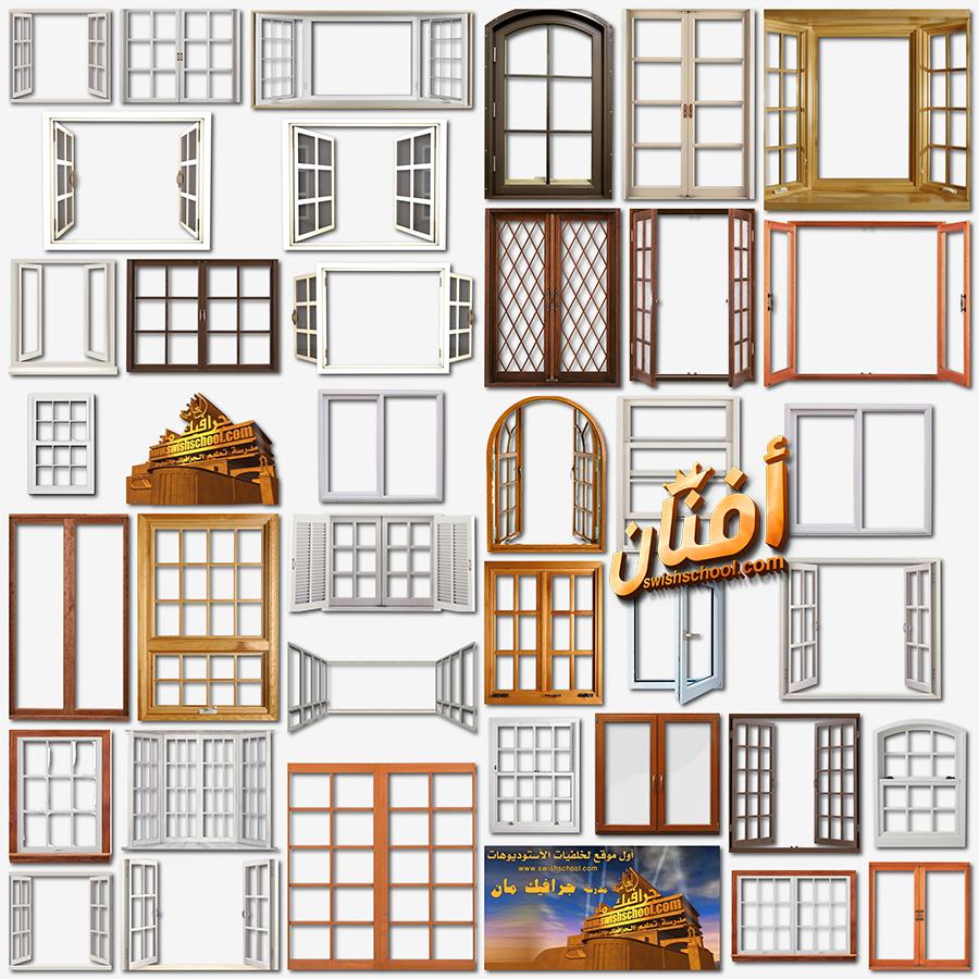 تحميل صور شبابيك تصاميم واجهات المباني - العمارات بخلفيه شفافه عالي الجوده png