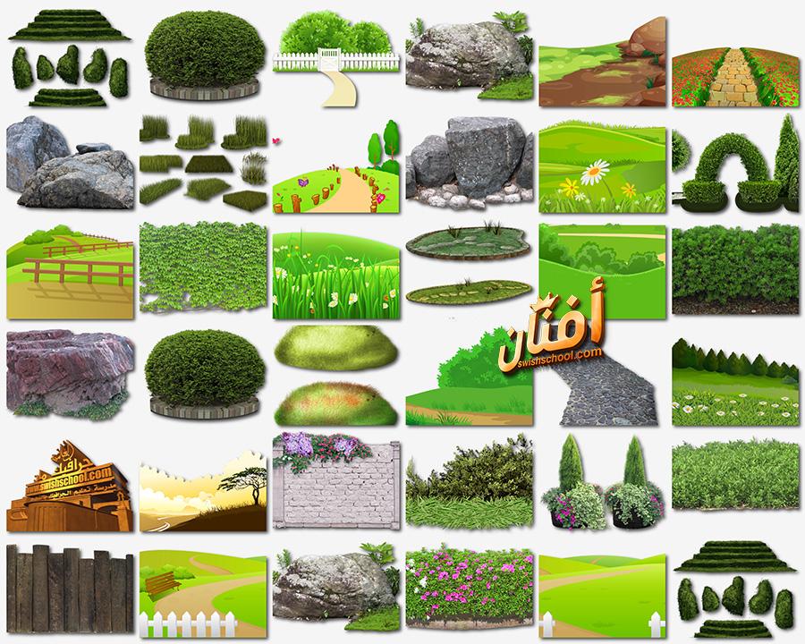 تحميل سكرابز جناين - حدائق - مناظر وطرق خضراء بدون خلفيه لتصاميم الفوتوشوب png
