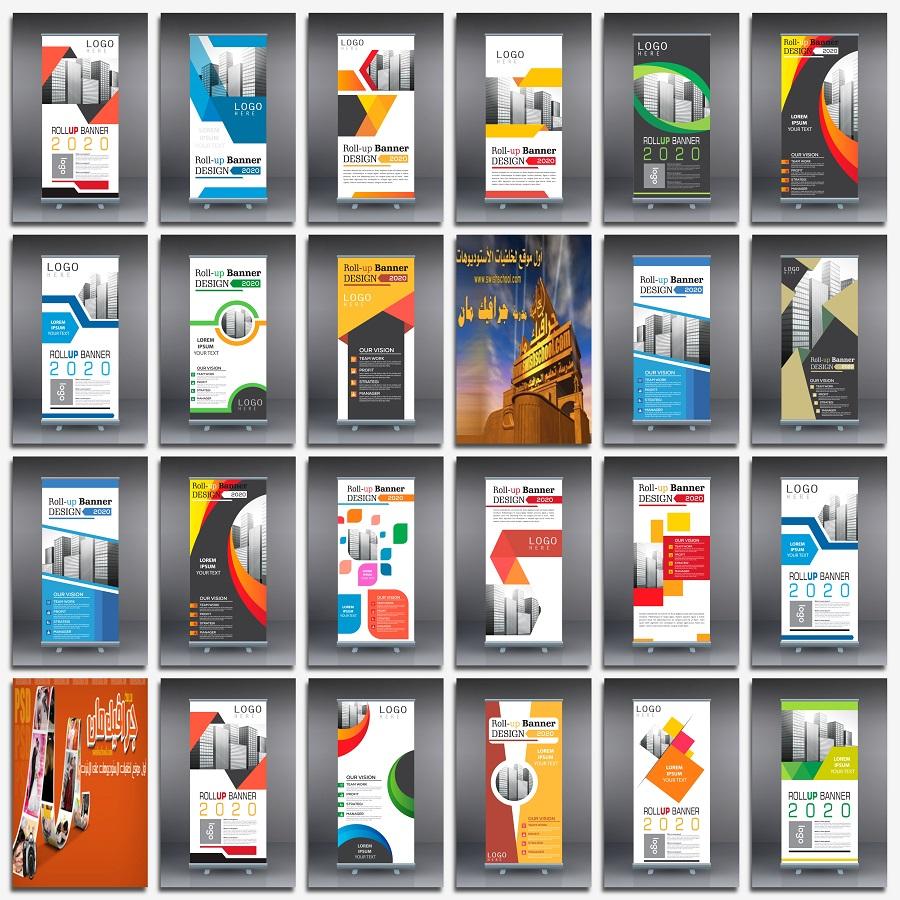اقوى مجموعه تصاميم رول اب فيكتور اليستراتور Roll Up Design