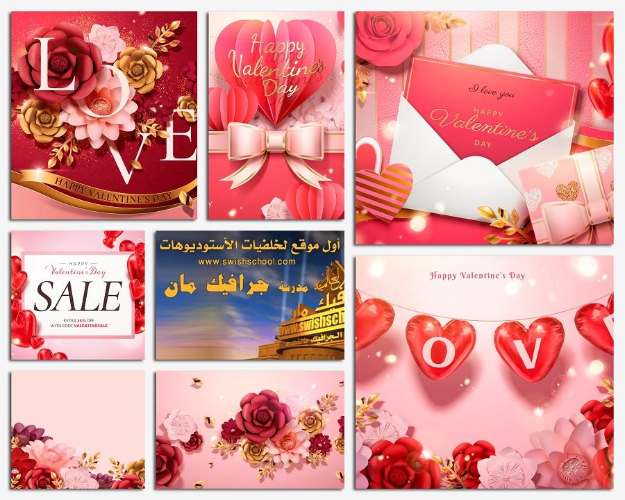 خلفيات فيكتور رومانسيات وقلوب لتصاميم المناسبات بجوده عاليه - الجزء الثاني eps
