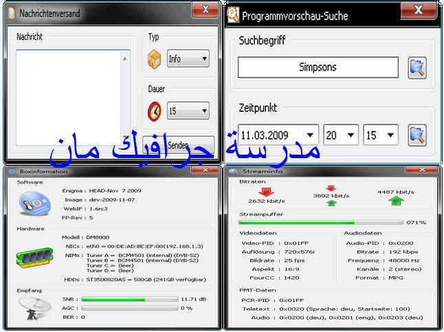 برنامجbeta1b لتشغيل القنوات على الكمبيوتر