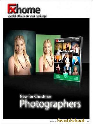 تحميل برنامج FXhome Photokey 3 Pro