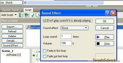 مشكلتي ان الصوت يتكرر