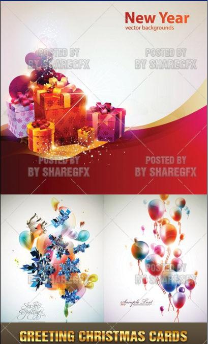 بطاقات معايده بمناسبه الكريسماس و العام الجديد 2011