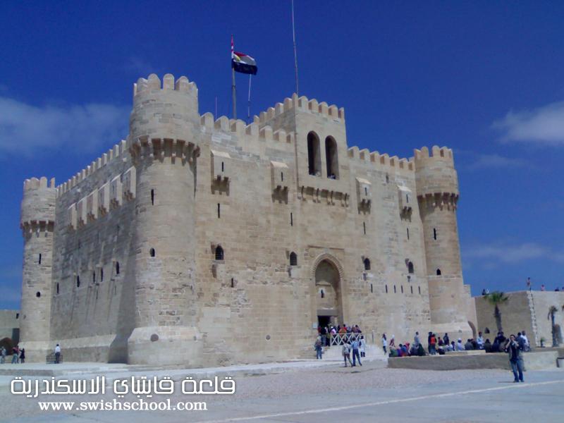 صور قلعة قايتباي بالاسكندريه تصوير موبايل