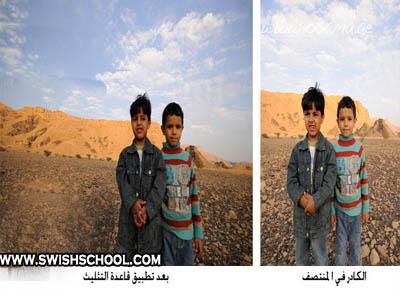 تصوير : يحيى ابوسنينة