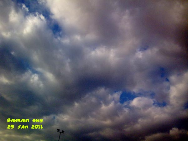 Bahrain sky