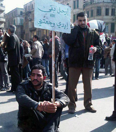 ارحل بقى ايدى وجعتنى صور من مظاهرات مصر