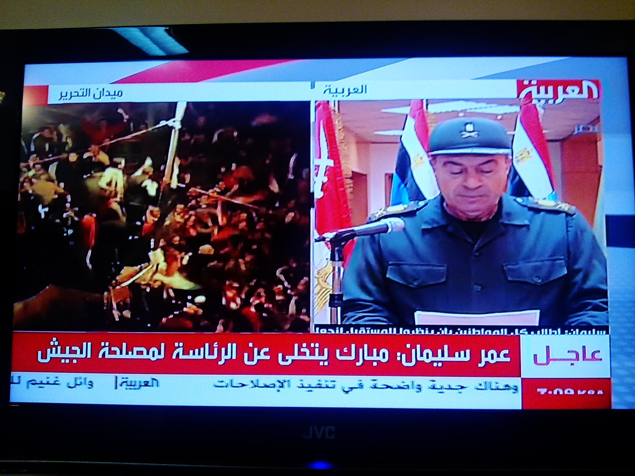 مبروك للشعب المصري