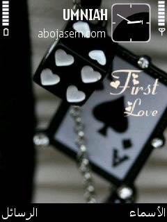 ثيم الحب الاول First Love