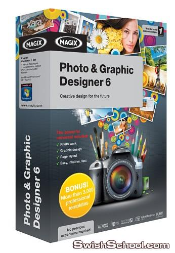 MAGIX Xara Photo & Graphic Designer  برنامج خيالي