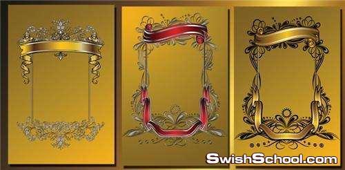 براويز ذهبيه ملفات مفتوحه PSD Flame gold