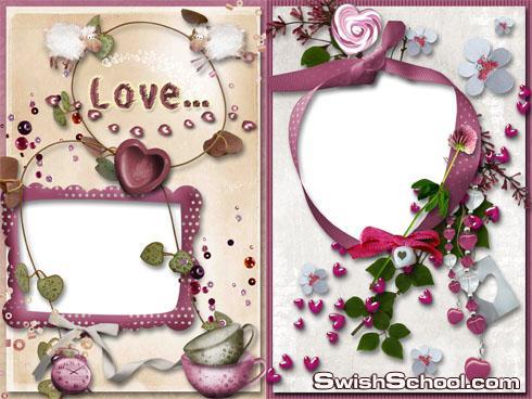 برواز فوتوشوب للصور - برواز الحب Frame of love