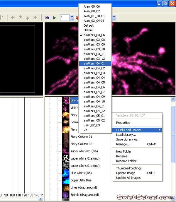 برنامج صناعة خلفيات الفيديو المتحركه يصمم خلفيات فيديو للمونتاج Particle_Illusion