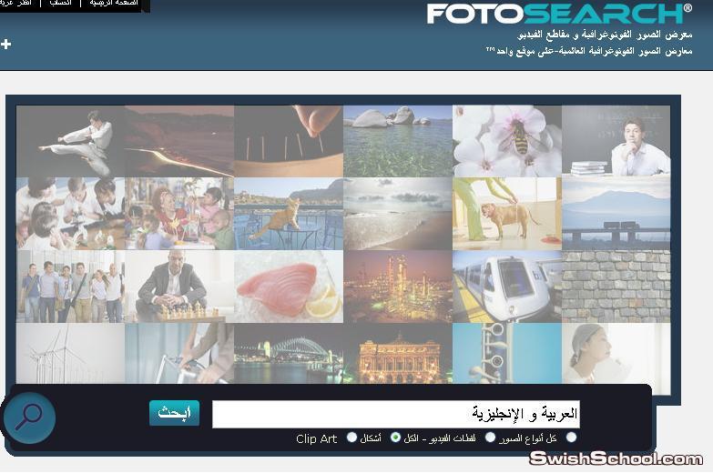 معارض الصور الفوتوغرافية العالمية-على موقع واحد™