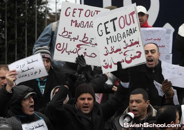 صور الثورة المصرية منذ بدايتها اكثر من 3000 صوره Egypt 25 january photos from Egypt Revolution