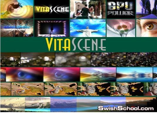 فلاتر Vitascene للبريمير واغلب برامج المونتاج