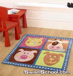 مجموعه سجاد لغرف الاطفال