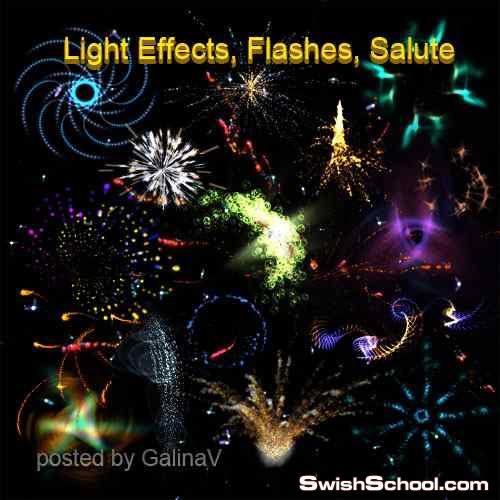 تاثيرات ضوئيه لخلفيات الاستديوهات Light Effectsالجزء الاول