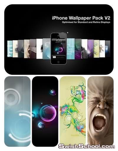 خلفيات iphone wallpaper الرائعه