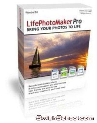 برنامج Wonderbit LifePhotoMake لاضافة المؤثرات على الصور
