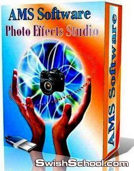 برنامج AMS Photo Effects عملاق اضافه التأثيرات على الصور