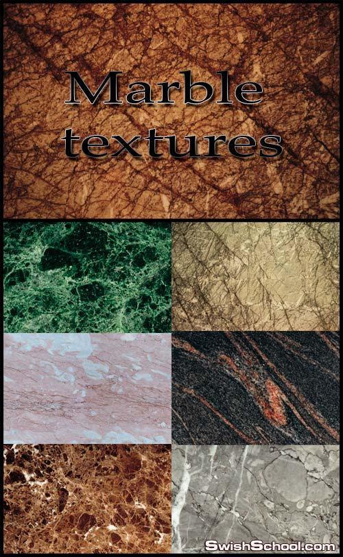 ماربيل خامات تكيتشر للتصميم فوتوشوب Marble textures