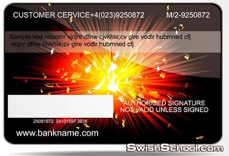 كارت بنك بصيغه فيكتور Bank Cards in Vector