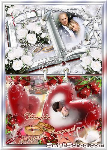 اجمل فريمات والبومات لصور الزفاف Wedding frame