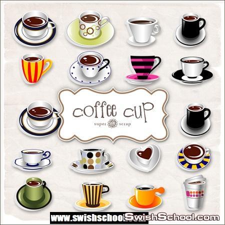 سكرابز اكوب قهوه واطقم شاي فاخره  بصيغه png