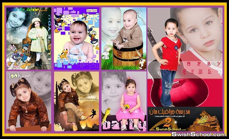 خلفيات psd اطفال المجموعة 1 Children background PSD
