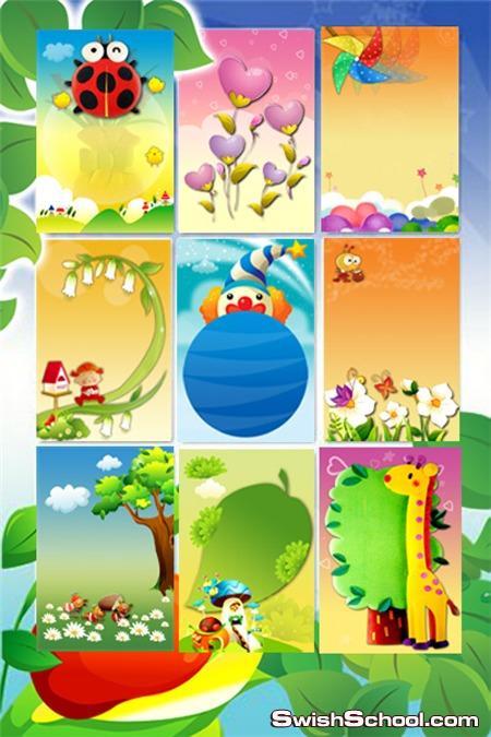 خلفيات اطفال بالوان جميله ملفات مفتوحه psd