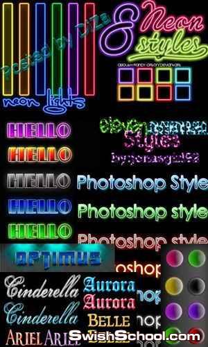 ستايلات نيون  Neon light