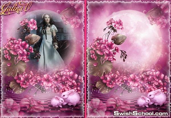 ملف فيري ساحر  psd باللون الزهري مع زهور وقمر رائعه