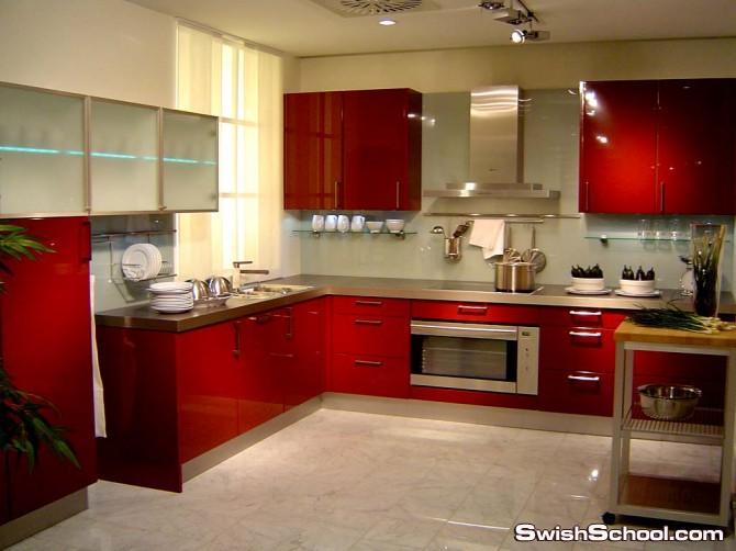 اناقة مطبخك باللون الاحمر