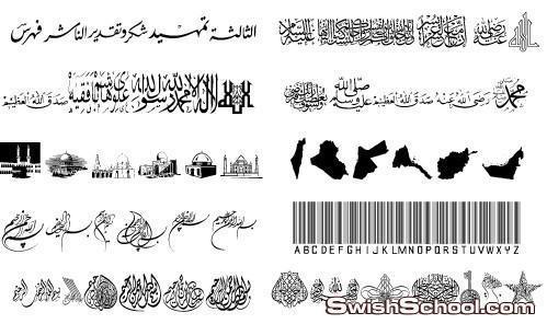 خطوط الاشكال Symbol Fonts