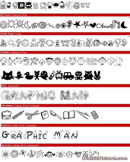 خطوط الاشكال للاطفال  Symbol Fonts