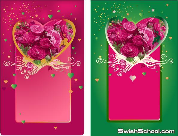 بطاقات ورود جميلة