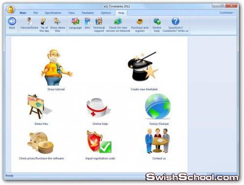 برنامج جدول المدرسه لتنظيم وقت الطلاب و التلاميذ   aSc Ti****bles version 2012
