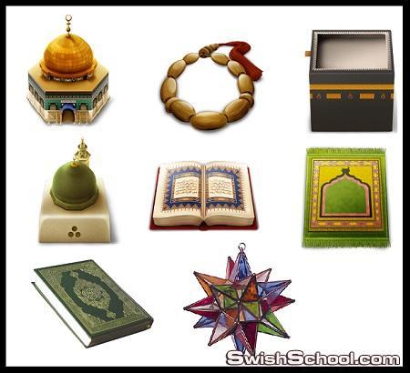 صور وخلفيات رمضانيه واسلاميه وفيكتور وسكرابز وملفات مفتوحه وفوانيس وعبارات اسلاميه