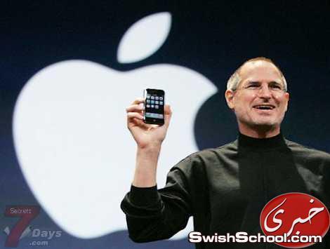 استقالة ستيف جوبز من شركه ابل resignation of Steve Jobs