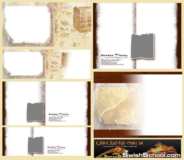 اجمل البومات لصور الزفاف والخطوبه والاستديوهات ملفات مفتوحه psd 2012