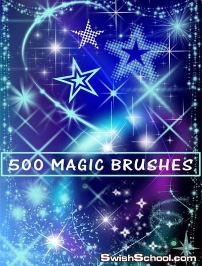 فرش نجوم مشرقه ومضيئه لتصميم جرافيك احترافي magic sparkle