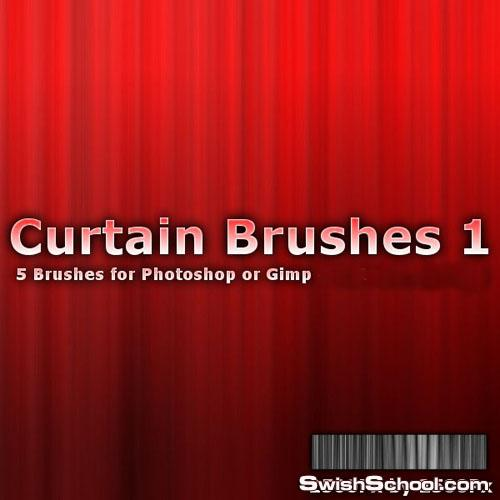 فرش احترافيه لصنع الخلفيات ستائر Curtains Brush