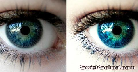 Photoshop Action – Bright Eyes