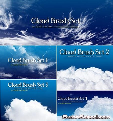 ملفات مفتوحة psd للسحاب و السماء