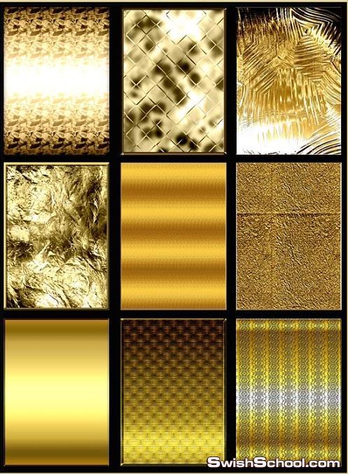 خلفيات ذهبيه عاليه الجوده للتصميم 10 golden background