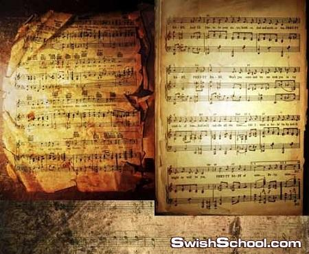 خلفيات وخامات موسيقيه
