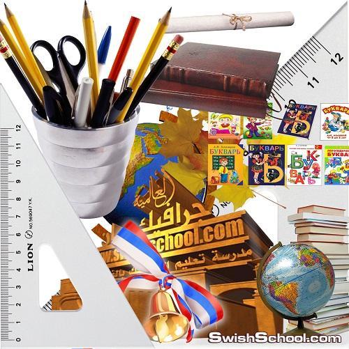 اضخم مكتبه متكامله لكل مايحتاجه مصمم الدعايه والاعلان